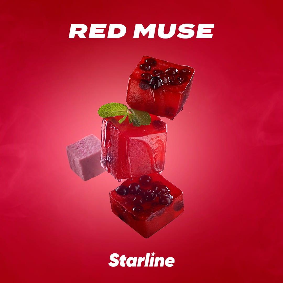 Darkside Starline - Red Muse 200 g
